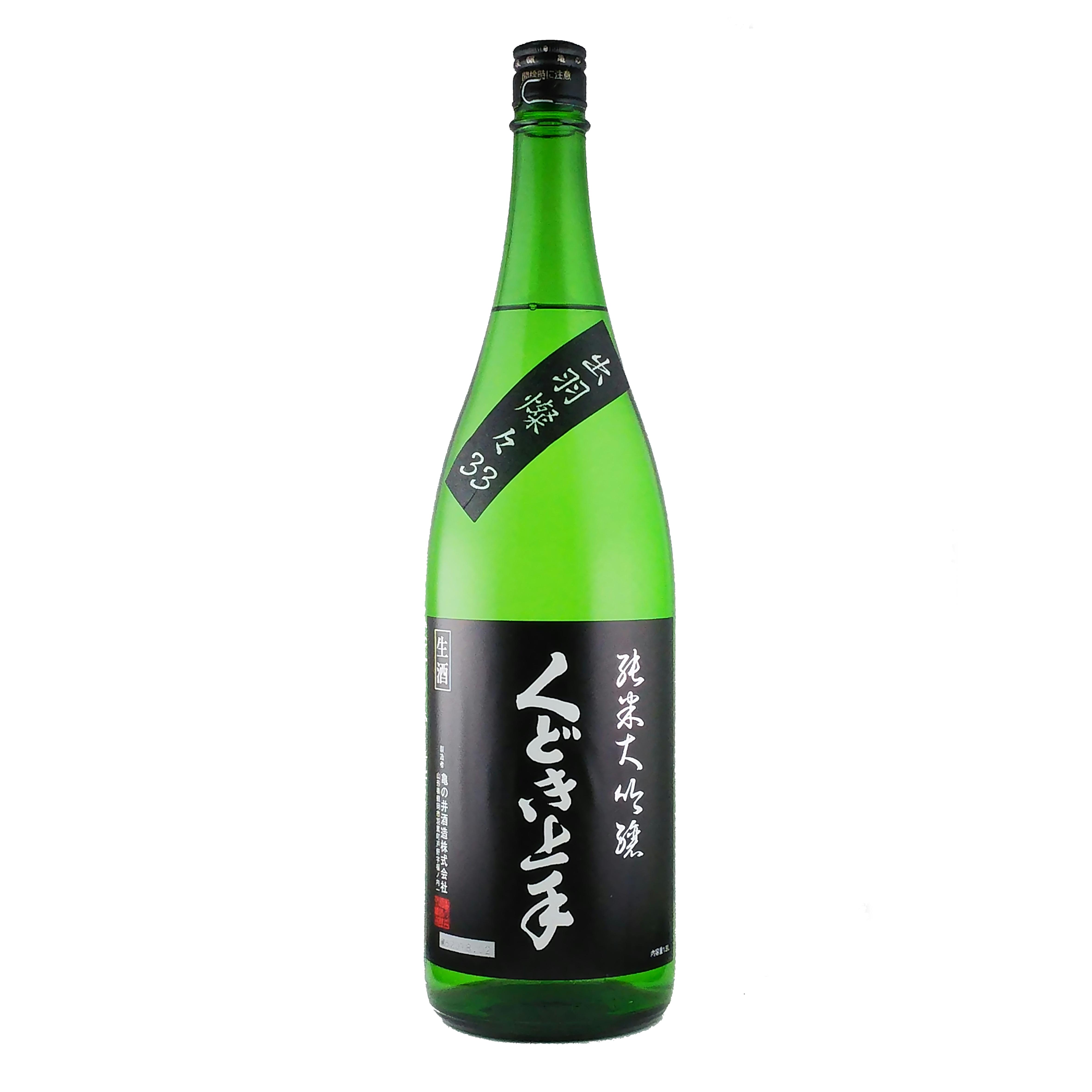 くどき上手 出羽燦々磨き33 純米大吟醸 生酒 1800ml
