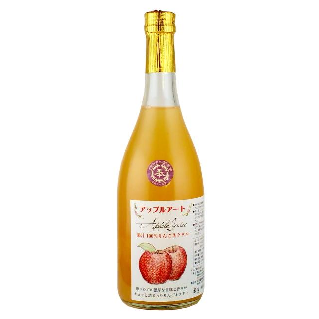アップルアート ネクタル シナノスイート リンゴジュース 720ml
