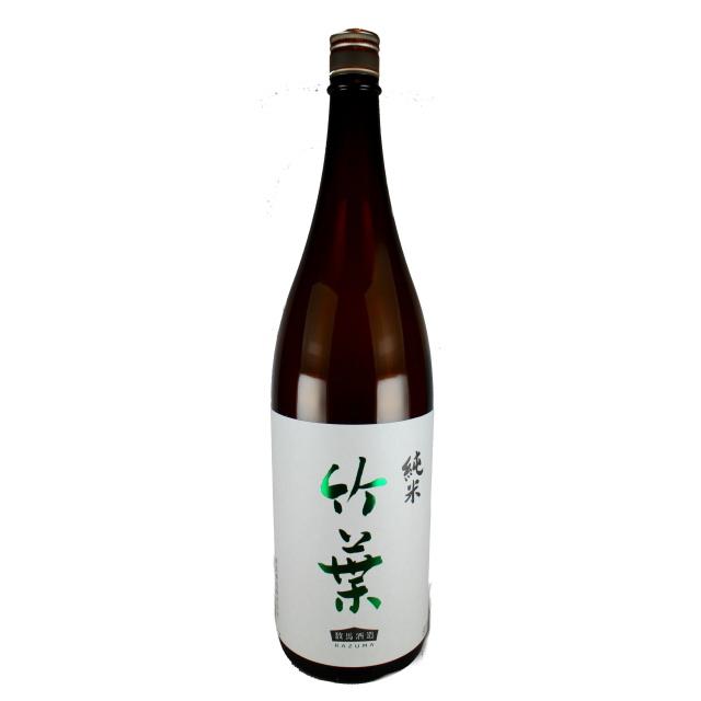 竹葉 純米酒 無農薬米 1800ml
