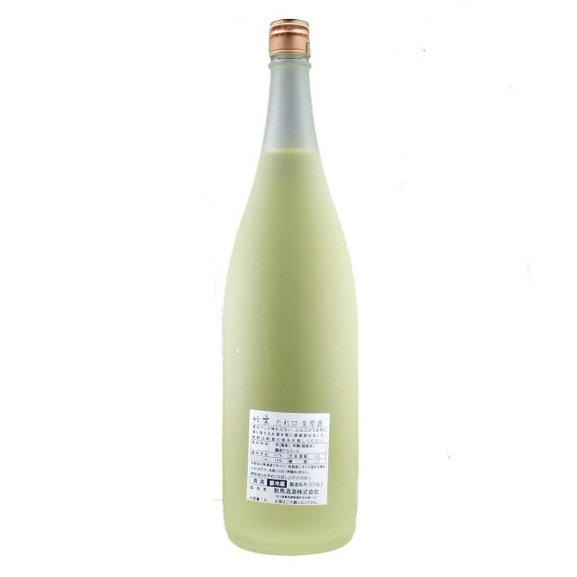 竹葉(ちくは) たれくち 生原酒 1800ml