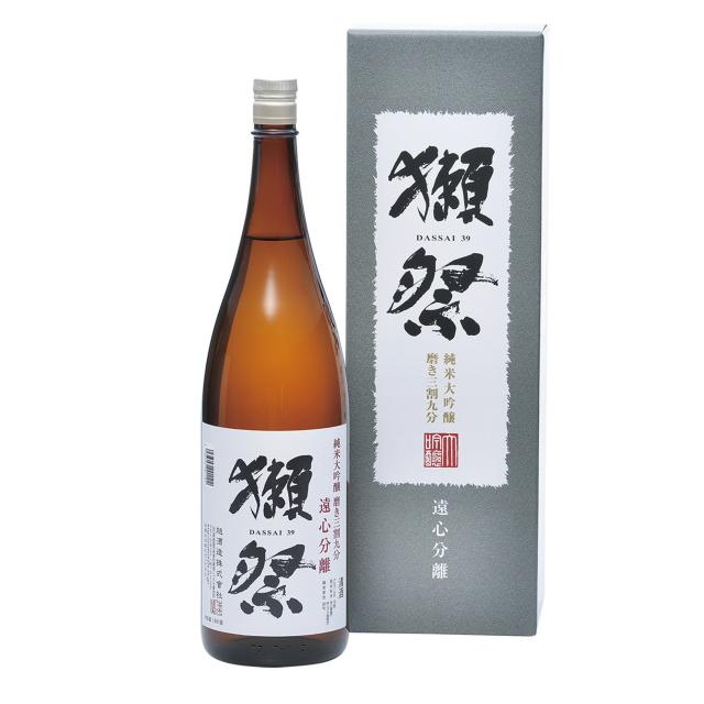 獺祭 磨き39 遠心分離 純米大吟醸 【専用化粧箱入】