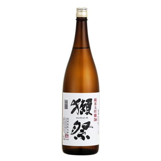 獺祭 磨き50 純米大吟醸
