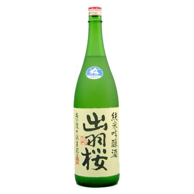 出羽桜 出羽燦々 純米吟醸 本生酒
