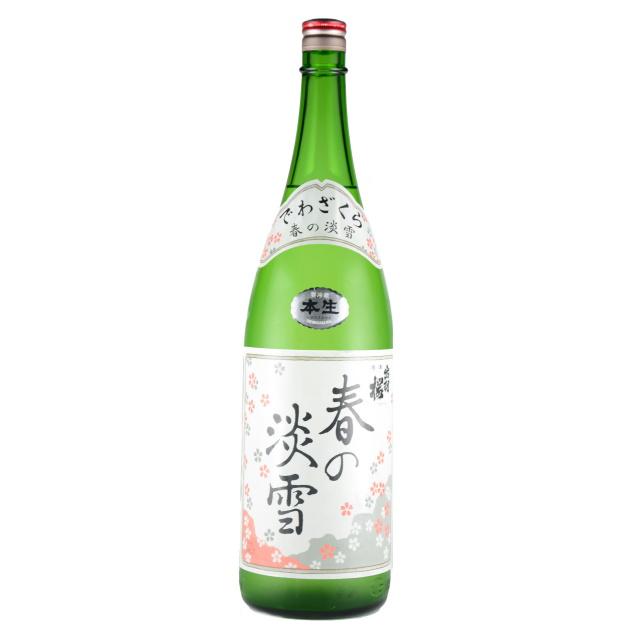 出羽桜 春の淡雪 おりがらみ本醸造 生酒 1800ml