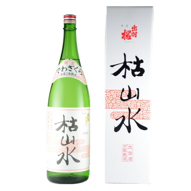 出羽桜 枯山水 本醸造古酒 1800ml