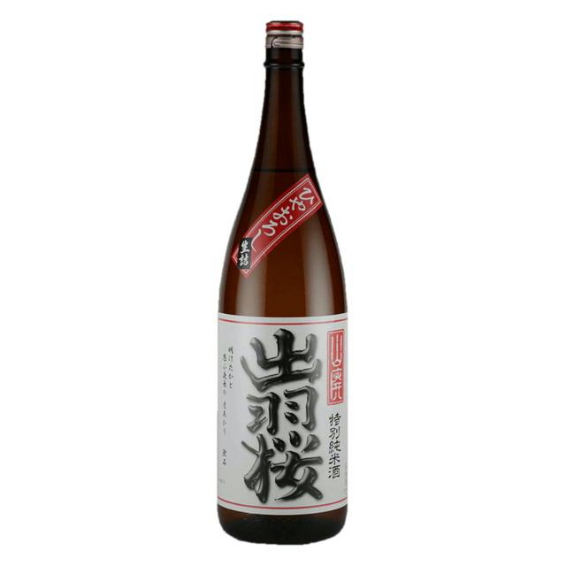 出羽桜 山廃 特別純米ひやおろし