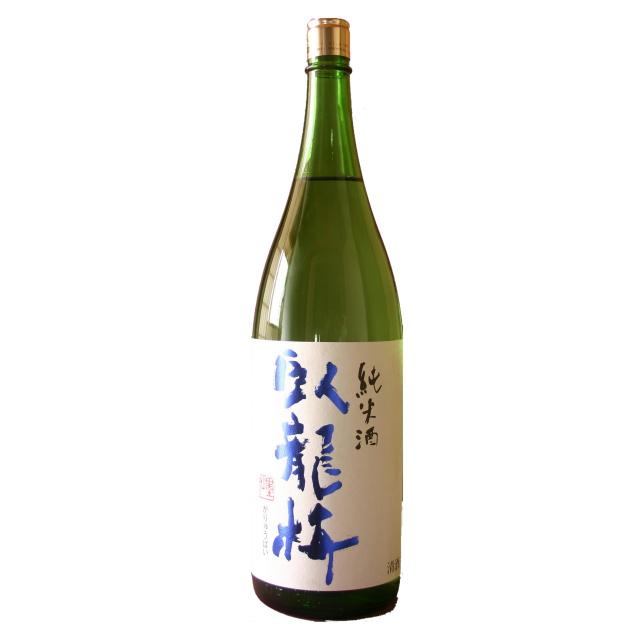 臥龍梅 純米酒 原酒二度火入れ 1800ml