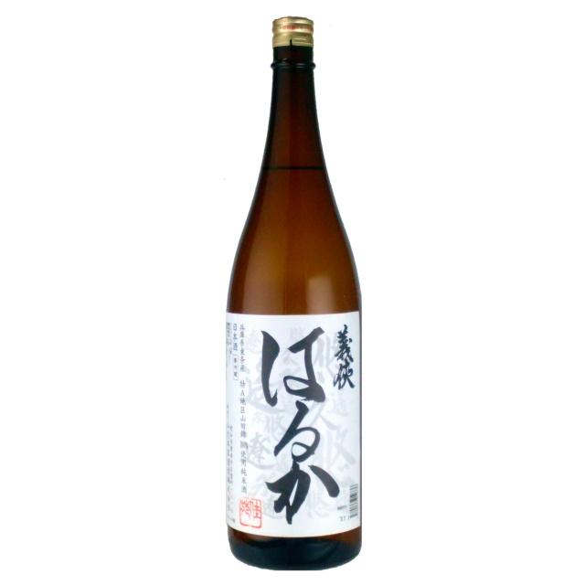 義侠 はるか 特別純米酒 1800ml