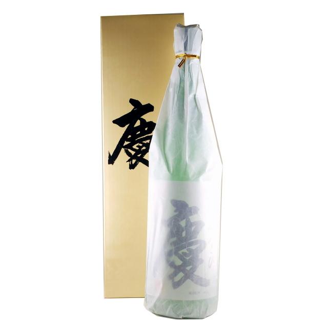 義侠 慶(よろこび) 純米大吟醸 【専用化粧箱付】