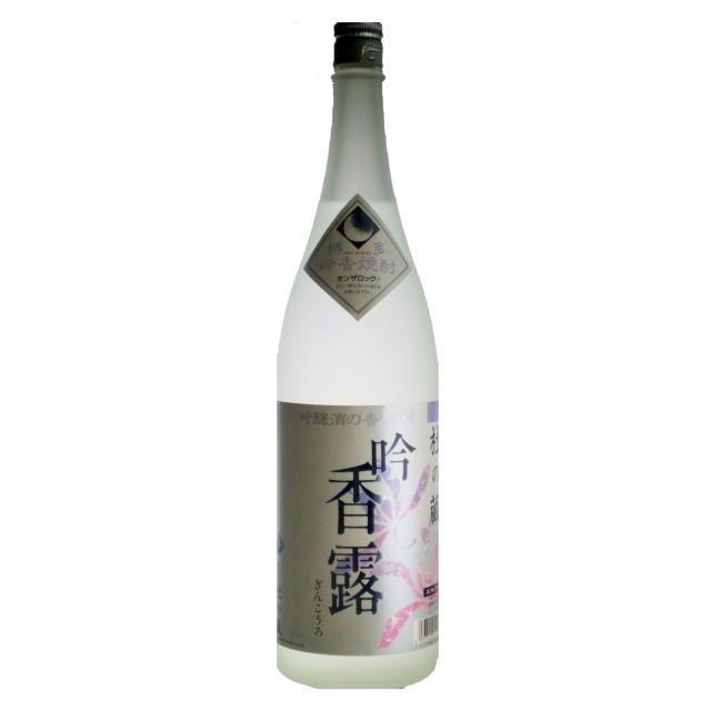 吟香露  20度  酒粕焼酎