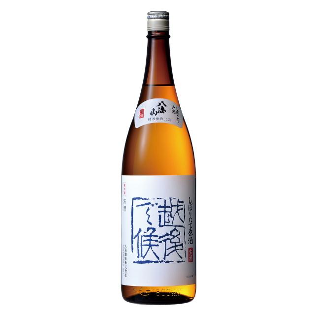 八海山 越後で候 本醸造 生原酒