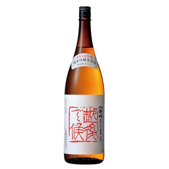 八海山 越後で候 純米吟醸 生原酒