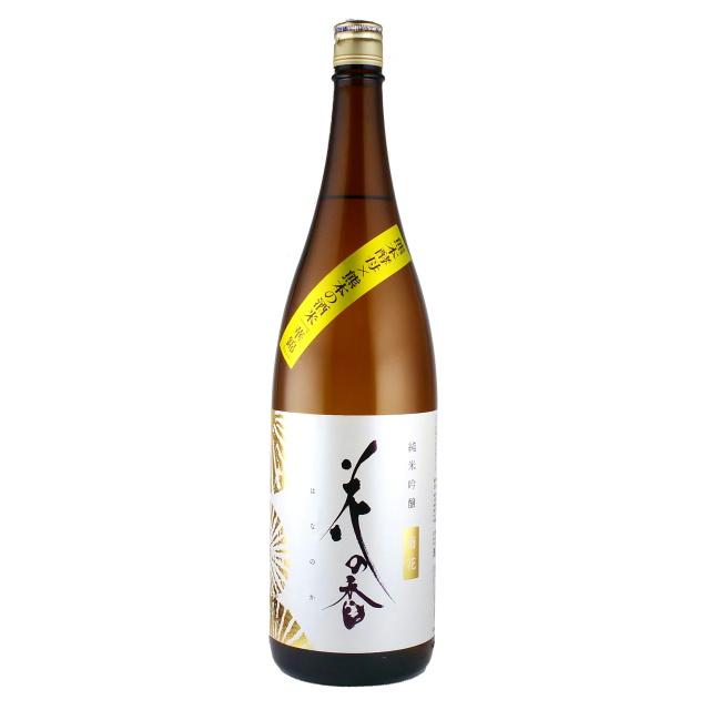 花の香「菊花(きっか)」 純米吟醸 火入
