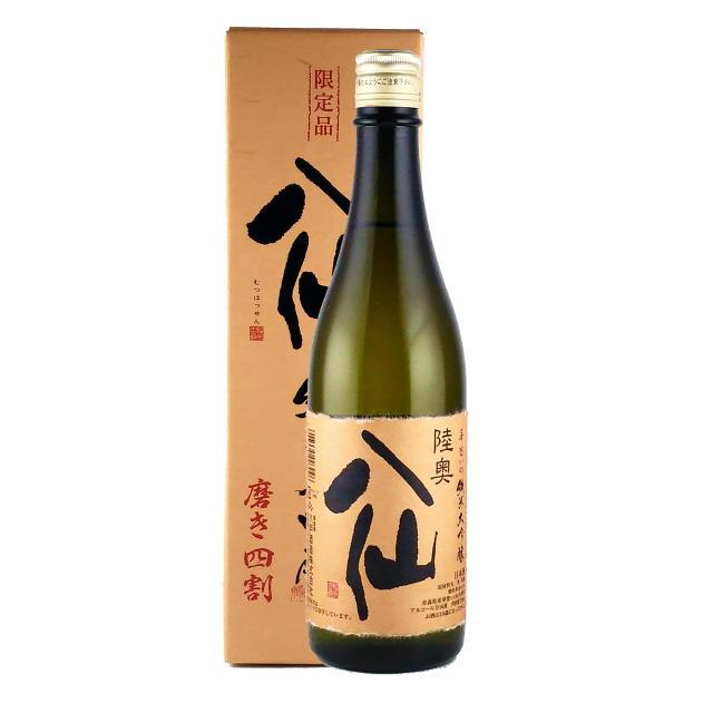 陸奥八仙 華想い 純米大吟醸 磨き40%