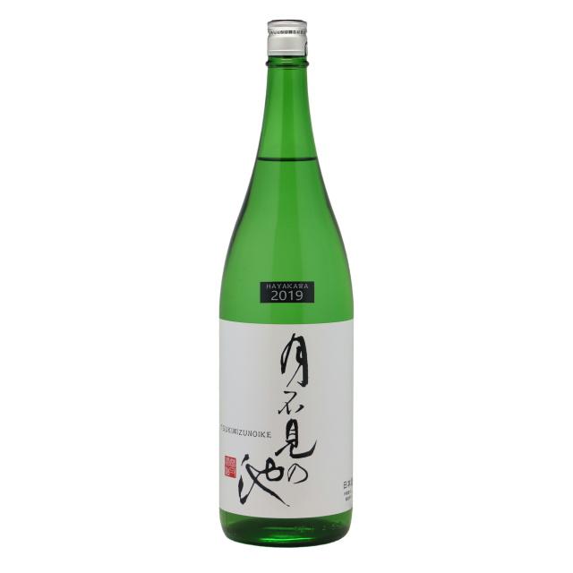 月不見の池 早川ネオクラシック 純米吟醸