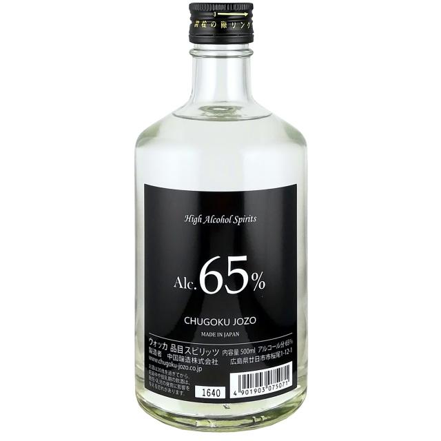 ハイ・アルコール・スピリッツ 65% 500ml