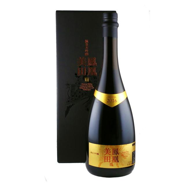 鳳凰美田 純米大吟醸 GOLD PHOENIX 瓶燗火入れ 1年熟成 750ml 【専用化粧箱付】