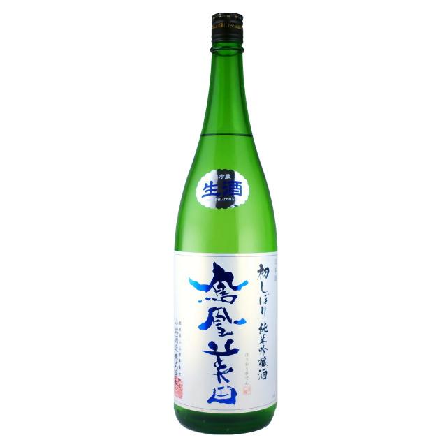 鳳凰美田 純米吟醸 新酒 初しぼり 生酒