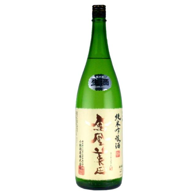鳳凰美田 純米吟醸酒 五百万石 生酒