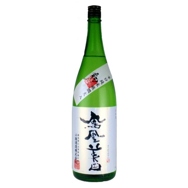 鳳凰美田 剱(つるぎ) 辛口純米酒 1800ml
