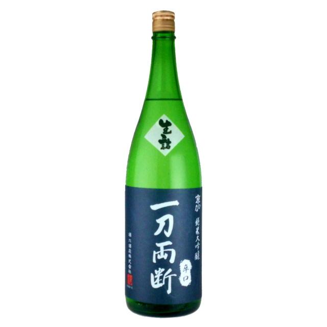 一刀両断(いっとうりょうだん) 辛口 純米大吟醸 生詰 1800ml
