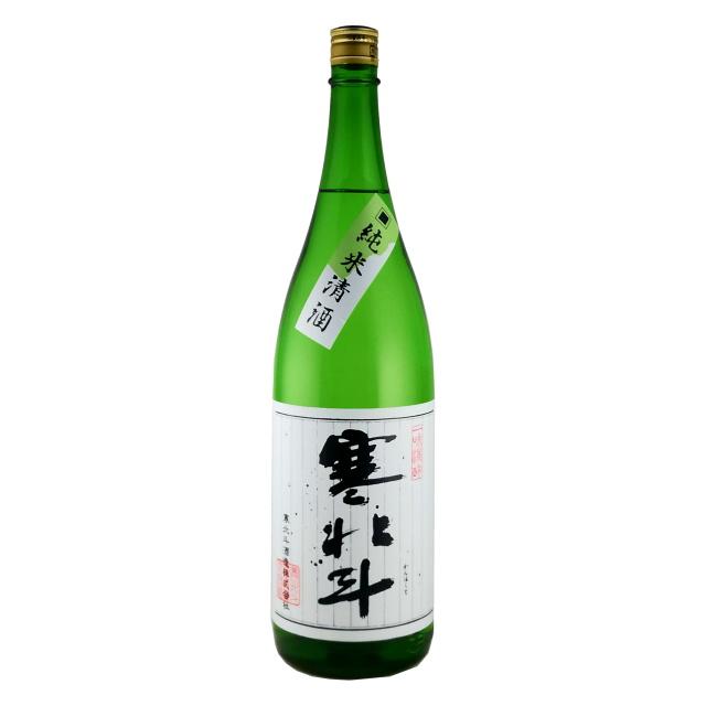 寒北斗 純米酒