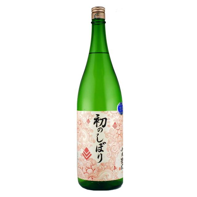 小左衛門 純米吟醸 初のしぼり 29by 無濾過 生酒