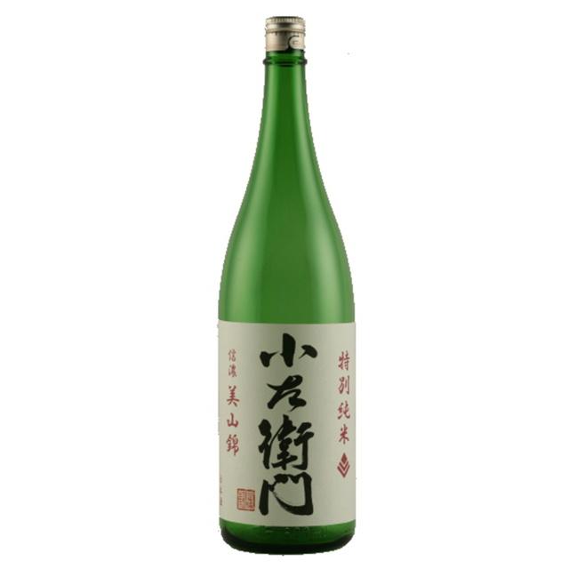 小左衛門 特別純米酒 美山錦