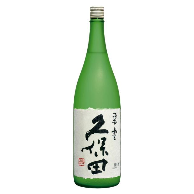 久保田 碧寿(へきじゅ) 山廃純米大吟醸 【専用化粧箱入】