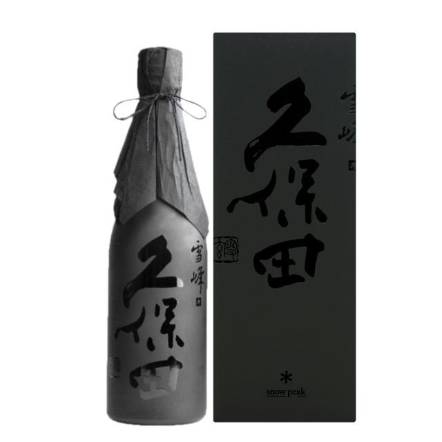 久保田 雪峰(せっぽう) 山廃純米大吟醸 500ml 【専用化粧箱付】