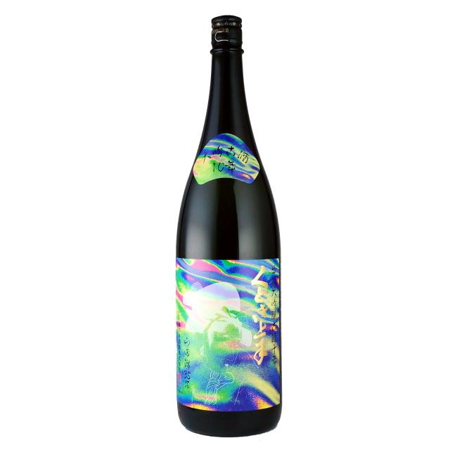 くどき上手 出品大吟醸 斗瓶囲い 秘蔵酒10年古酒 1800ml
