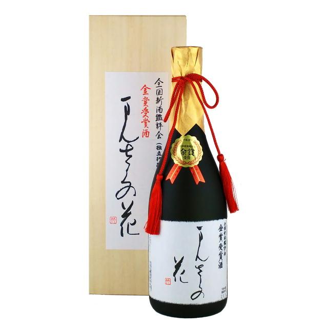 まんさくの花 鑑評会金賞受賞酒 大吟醸 720ml 【専用木箱付】