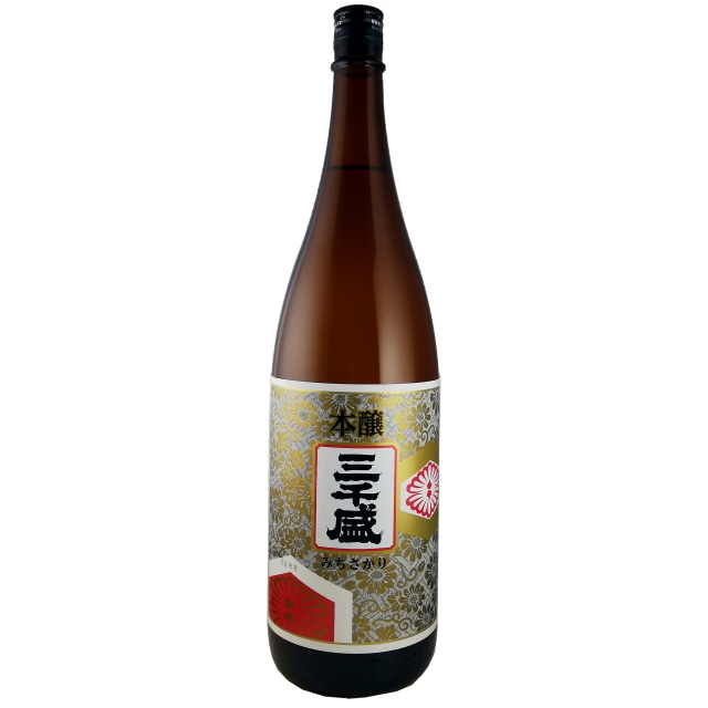 三千盛(みちさかり) 本醸造 1800ml