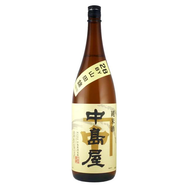 中島屋 純米酒
