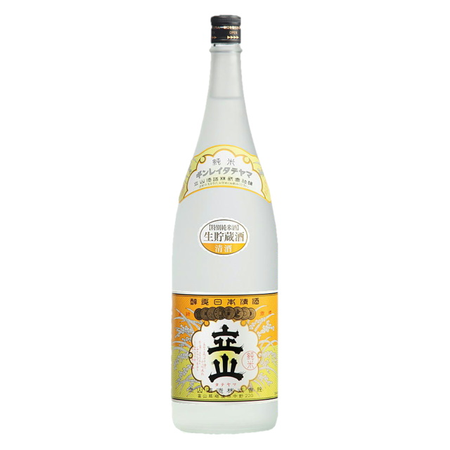 銀嶺立山 特別純米 生貯蔵酒