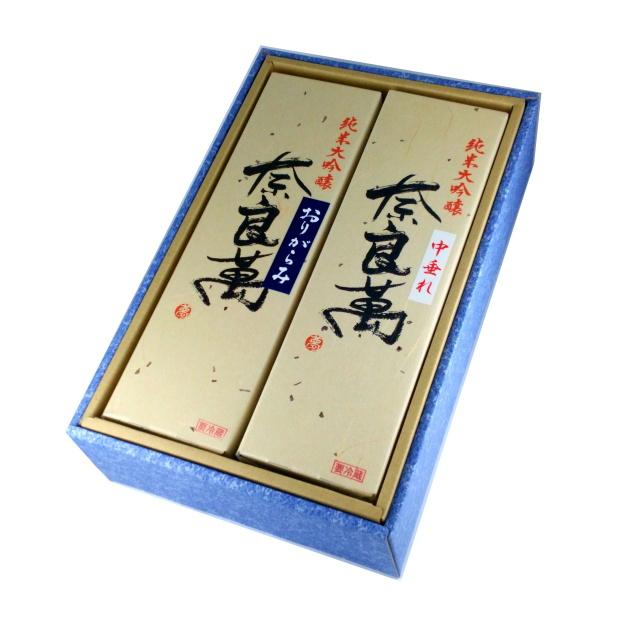 父の日・日本酒「奈良萬」純米大吟醸の「希少部位」セット 720ml×2 【化粧箱付】