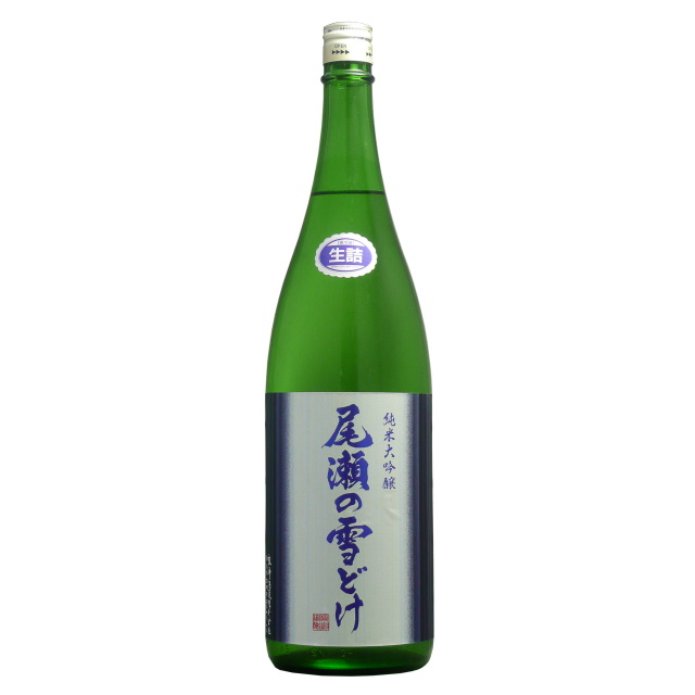 尾瀬の雪どけ 純米大吟醸 1800ml