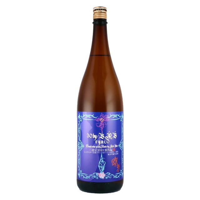 三連星 番外編3 純米吟醸フランス産ワイン酵母 生原酒 1800ml