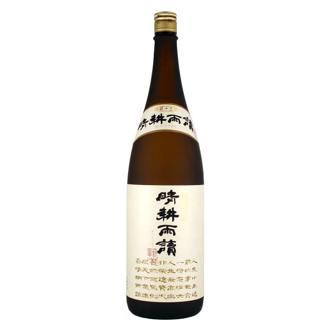 晴耕雨読 貯蔵十五年 37% 1800ml 【専用化粧箱付】