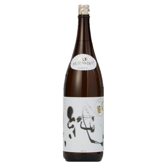 〆張鶴(しめはりつる) 純 純米吟醸