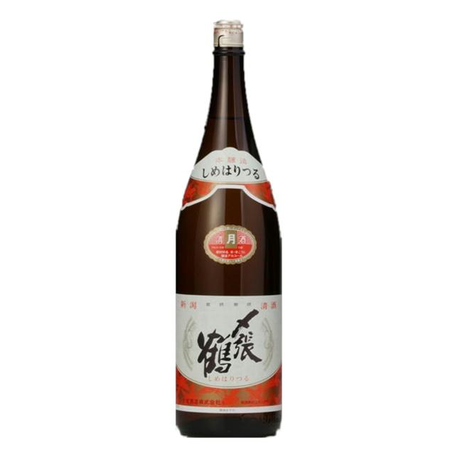 〆張鶴(しめはりつる) 月 本醸造