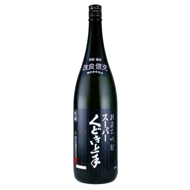 スーパーくどき上手 純米大吟醸 1800ml