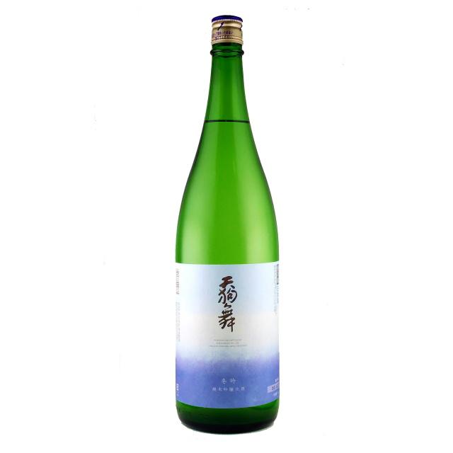 天狗舞 冬吟 純米吟醸 生酒