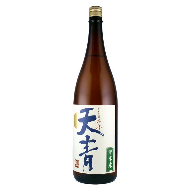 天青 千峰 純米吟醸 酒未来