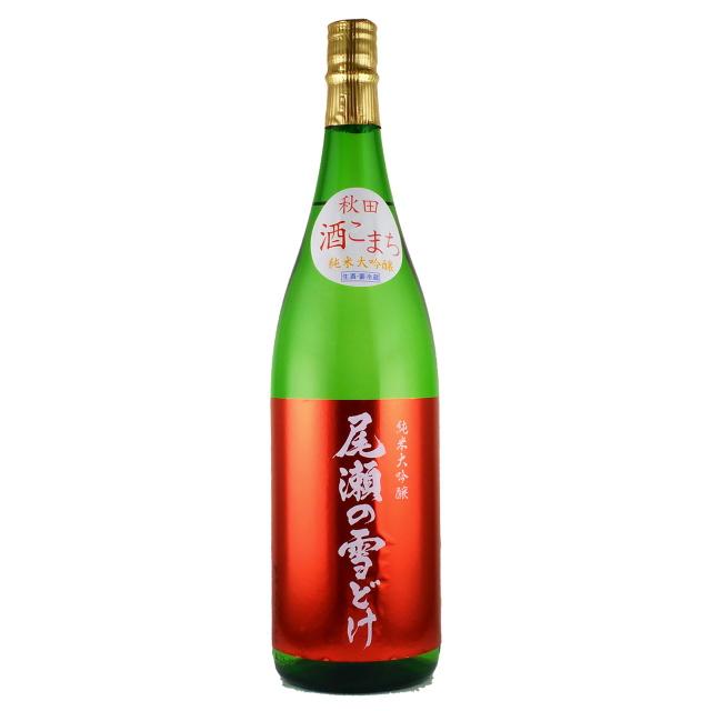 尾瀬の雪どけ 純米大吟醸 酒こまち Featuring秋田