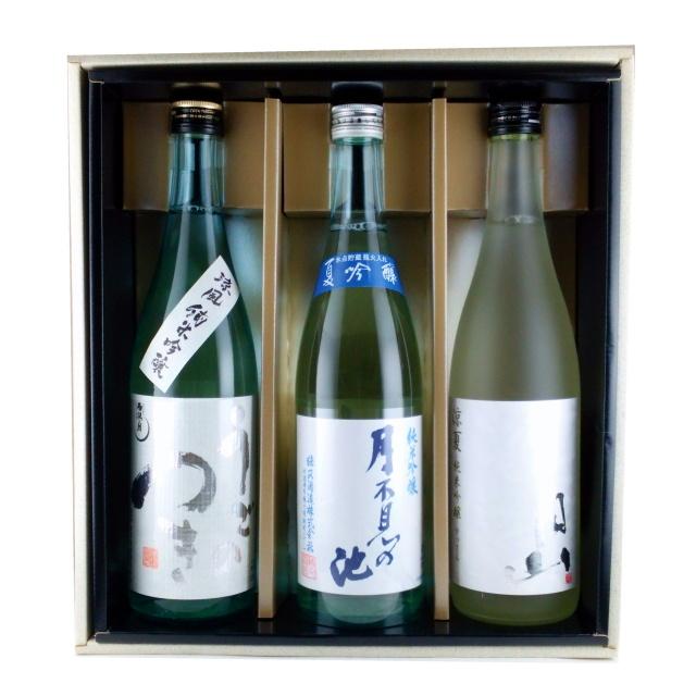 吉田屋オリジナル日本酒3本セット「Three Moon Summer」 720ml×3【化粧箱付】