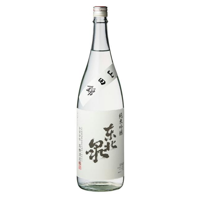 東北泉 山田錦 純米吟醸