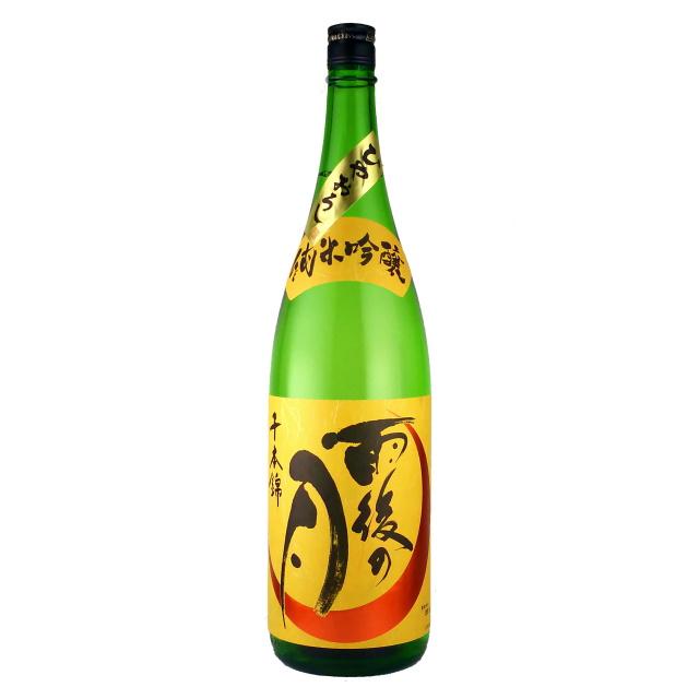 雨後の月 ひやおろし 純米吟醸 千本錦