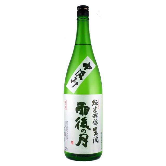 雨後の月 純米吟醸 中汲み 生酒