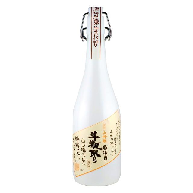 雨後の月 真粋 大吟醸 斗瓶取 720ml 【専用木箱付】